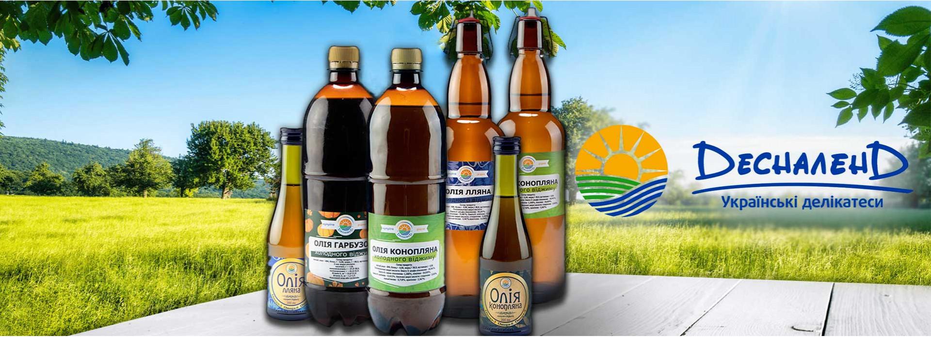 Рослинні олії холодного віджиму виробництва Десналенд