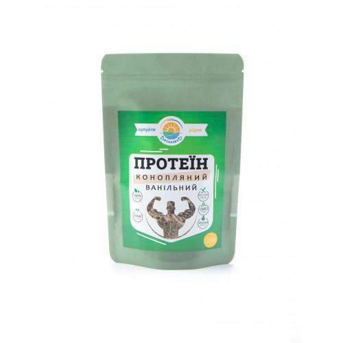 Протеїн конопляний (ванільний) 250 г