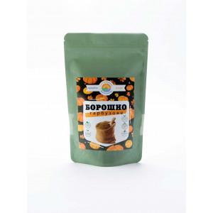 Борошно з насіння гарбуза 1 кг