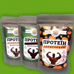 Рослинні протеїни власного виробництва — каталог товарів