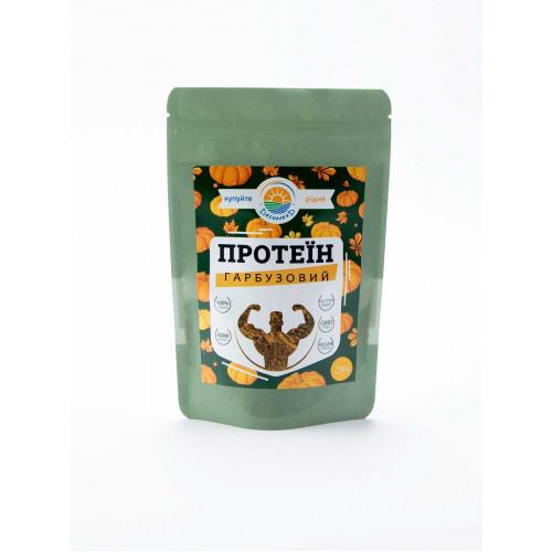 Протеїн гарбузовий 1 кг