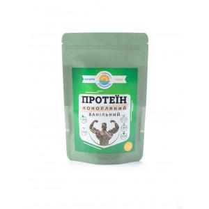 Протеїн конопляний (ванільний) 1 кг