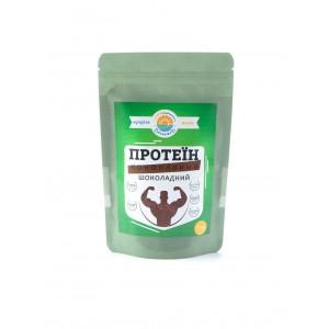Протеїн конопляний (шоколадний) 1 кг